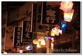 鹽水旅遊景點:2012月津港燈會-03