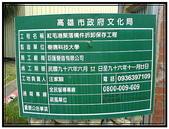 小港旅遊:紅毛港- 05