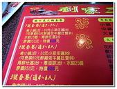 高雄市餐廳:劉家酸白菜火鍋-18