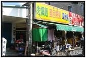 鹽水美食名產:月津虱目魚粥 - 店家外觀