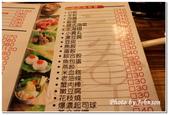 高雄市美食名產:二爺饕鍋-18