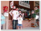 台南縣旅遊:柳營乳牛的家-14