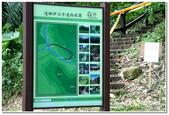彰雲嘉旅遊:達娜伊谷自然生態公園-04