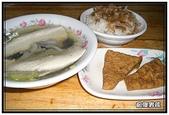 鹽水美食名產:月津虱目魚粥 - 餐點合照