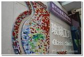 桃園新竹苗栗旅遊:新竹市玻璃工藝博物館-15