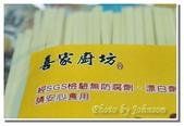 高雄市美食名產:喜家廚坊鈣讚干貝醬-09