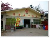 屏東旅遊:屏東糖廠-09