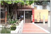 台南市旅遊:10.jpg