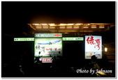 小港旅遊:綠灣機場活蝦景觀餐廳-01