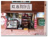 台南縣旅遊:柳營乳牛的家-18