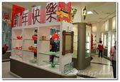彰雲嘉旅遊:台灣玻璃館-36