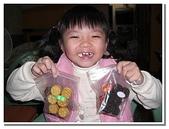 嘉南屏美食名產:章成食品- 麥芽餅12