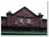 桃園新竹苗栗旅遊:桃園大溪- 和平老街-06