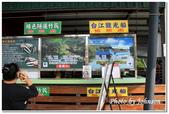 台南市旅遊:02.JPG