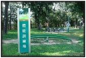 小港旅遊:高雄市社教館- 21