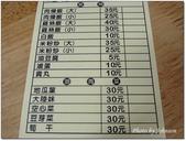 高雄市美食名產:05.JPG