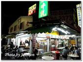 高雄市美食名產:光華木瓜牛奶-碳烤三明治-04