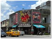 北部美食名產:台北三峽- 東道飲食亭-16
