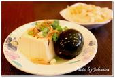高雄市美食名產:楊寶寶蒸餃-13