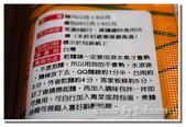 嘉南屏美食名產:阿舍乾麵-03