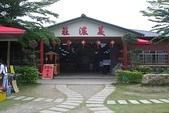 高雄縣旅遊:美濃莊 -入口處