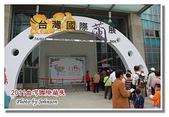 台南市旅遊:2011台灣國際蘭花展-36