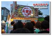 台南市旅遊:台南花園夜市-25