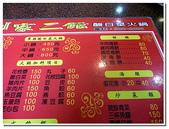 高雄市餐廳:劉家酸白菜火鍋-16
