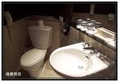 北部住宿飯店:新竹福華大飯店 - 衛浴