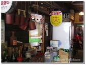 北部美食名產:台北三峽- 東道飲食亭-11