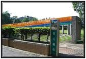 小港旅遊:高雄市社教館- 32