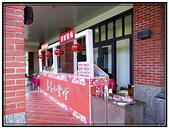 屏東旅遊:六堆客家文化園區- 16