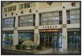 小港旅遊:高雄市社教館- 36