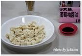彰雲嘉旅遊:大統醬油觀光工廠-16