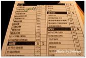 北部美食名產:徐匯廣場鳥華拉麵-09