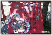 台南市旅遊:2007童樂會美女與野獸 -03
