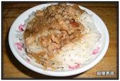 鹽水美食名產:月津虱目魚粥 - 肉燥飯