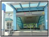 小港旅遊:高雄捷運R3車站- 4號通道