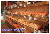 高雄市美食名產:旗津三和製餅舖-12