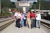 彰雲嘉旅遊:奮起湖風景區- 合照