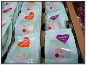高雄市美食名產:打狗餅鋪- 打狗餅包裝