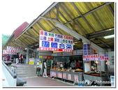 台南縣旅遊:關仔嶺水火同源-13