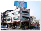 嘉南屏美食名產:台南東東蝦餅-09