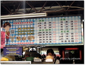 高雄市美食名產:03.jpg
