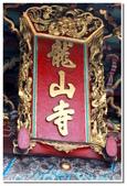 廟宇之旅:台北萬華龍山寺-10