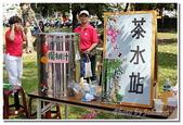 小港旅遊:2011社區友好文化節-08