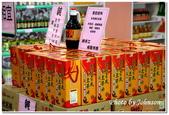 彰雲嘉旅遊:大統醬油觀光工廠-19