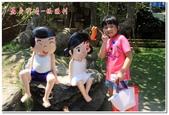 彰雲嘉旅遊:嘉義新港板頭村-09