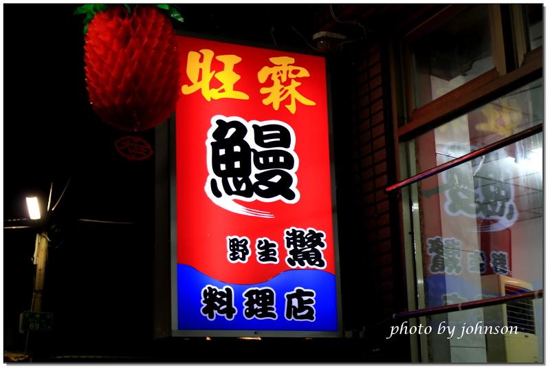 高雄市餐廳:01.jpg