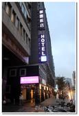 北部住宿飯店:台北儷園飯店-19